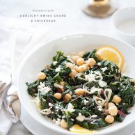 Garlicky Swiss Chard and Chickpeas plus a Recipe Girl Cookbook Giveaway