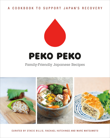 FoodieCrush Magazine Peko Peko Cookbook