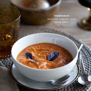 Tomato Basil Orzo Soup from FoodieCrush.com