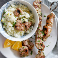 Pork Souvlaki with Lemon Rice is one of my favorite Greek recipes and comes out juicy from the grill every time #recipe #pork | foodiecrush.com