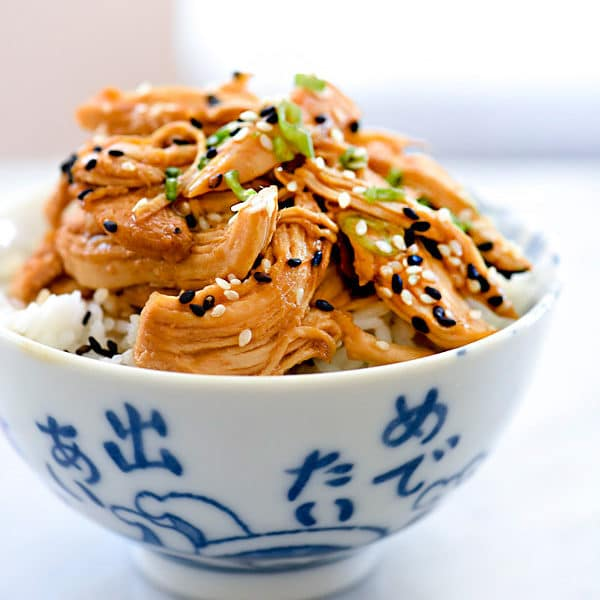 Slow Cooker Teriyaki Chicken | foodiecrush.com